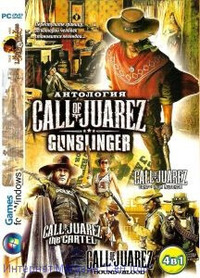 Call of Juarez (2013)