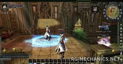 Скриншот к игре Blood and Soul [07.07.16] (2011) PC | Online-only